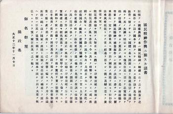 s-03.jpg